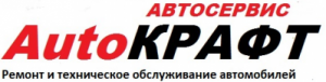 AutoКрафт